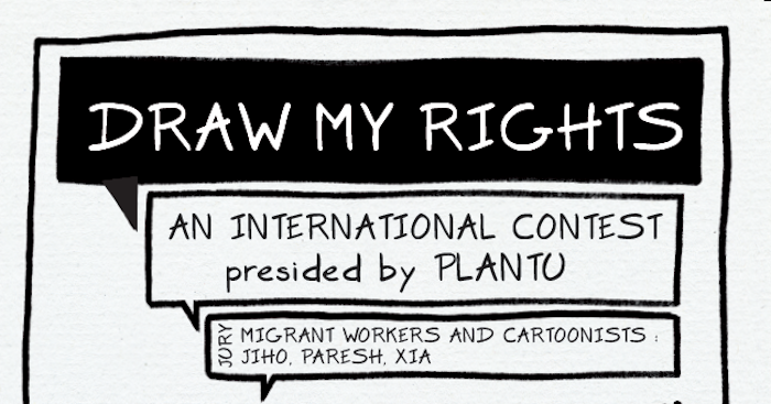 Drawmyrights Diaporama